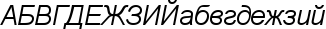 Arial Cyrillic font preview